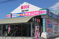 家デパ 豊橋店