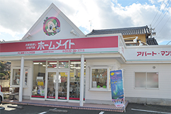 ホームメイトFC 豊橋つつじが丘店
