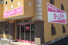 ホームメイトFC 豊川南大通店