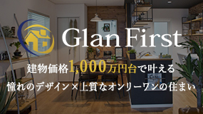 Gran First