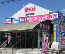 ホームメイトFC豊橋柱店